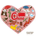 Chinese Symbols In Heart Shape Concept. Stock Images - 47896994