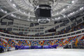 Ice Stadium Royalty Free Stock Image - 4799306