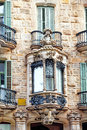 Beautiful Historical Landscape Of The Urban View Barcelona, Stock Photo - 47902880