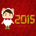 Happy New Year 2015 Goat Chinese Kid Royalty Free Stock Photography - 47995077