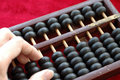 Old Abacus Royalty Free Stock Photography - 4816057