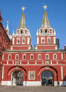 Russia, Moscow , Red Square . Resurrection ( Iberian ) Gate Of C Royalty Free Stock Images - 48347139