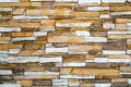 Stone Wall Stock Images - 4888924