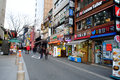 Myeong-Dong, SEOUL, SOUTH KOREA Royalty Free Stock Photography - 48876957