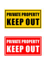 Private Property Sign Stock Photos - 4894423