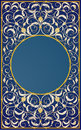Decorative Ornaments Design In Blue Background Stock Photography - 49343432