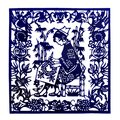 Traditional China Paper Cut Royalty Free Stock Image - 50197766