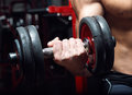 Young Man Doing Heavy Weight Exercise In Gym. Stock Photos - 50309353