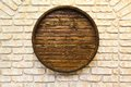 Winery Wall With Cask In It Stock Photos - 50436603