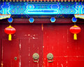 Chinese New Year Royalty Free Stock Photos - 50492498