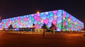 A Policeman Standing In Front Of The China National Swimming Center During APEC Summit Stock Images - 51011474