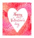 Vector Colorful Watercolor Heart Frame. Frame With Copyspace For Your Text. Frame Heart For Text Isolated On White Background. Dec Stock Photo - 51059610