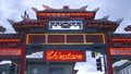 Chinatown Gate Royalty Free Stock Photography - 51150197