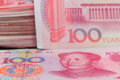 Chinese Money Stock Photography - 51167492