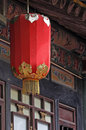 Chinese Red Lantern  Royalty Free Stock Photography - 5199717