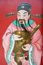 Chinese Temple Guardian Stock Images - 5218114