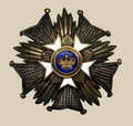 Old Medal Stock Photo - 5276330