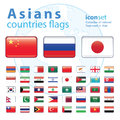 Set Of Asian Flags, Vector Illustration. Stock Photos - 52835753