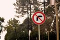 No Right Turn Stock Images - 53144494