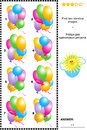Visual Puzzle - Find Two Identical Images Of Colorful Balloons Royalty Free Stock Image - 53306966