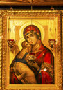 Golden Saint Barbara Icon Basilica Saint Michael Cathedral Kiev Ukraine Royalty Free Stock Images - 53884279
