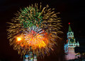Fireworks On The 70th Victory Day On Red Square Stock Photo - 53988420