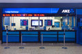Currency Exchange Outlet At Melbourne Airport Stock Photography - 54017212