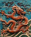 Dragon Wall Stock Images - 5425514