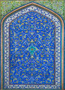 Great Example Of Islamic Culture - Tiles With Patterns And Flowers Royalty Free Stock Photo - 54299705