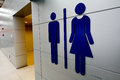 Men And Women Toilet Signs. Royalty Free Stock Photos - 54499328