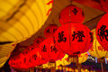 Chinese New Year Paper Lanterns Royalty Free Stock Photography - 55212487