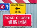 Brightly Colored Traffic Signs, Hong Kong, China. Royalty Free Stock Images - 55572239