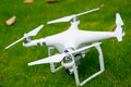A Personal Drone On The Grassland Royalty Free Stock Photo - 55750155