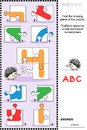 ABC Learning Educational Puzzle With Letter H Stock Photo - 56807810