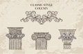 Antique And Baroque Classic Style Column Vector Set. Vintage Architectural Details Design Elements Stock Photography - 56973902