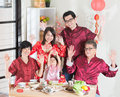 Happy Chinese New Year Reunion Dinner Stock Photography - 57159232