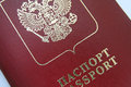 Russian Federation International Passport Royalty Free Stock Photos - 57236698