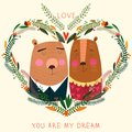 You Are My Dream Card In Bright Colors. Royalty Free Stock Photography - 57445517