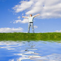 This World Is My Stock Photography - 5828852