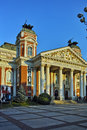 Building Of Ivan Vazov National Theatre Stock Image - 58251651