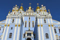 St. Michael S Golden Dome Monastery In Kiev Royalty Free Stock Photography - 58868927