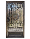 Forged Bronze Decorative Door Gate Isolated Over White Backgroun Royalty Free Stock Images - 58907689