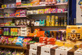Confectionery Store Stock Photography - 59081742