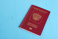 Russian Passport Royalty Free Stock Image - 59163806