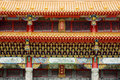 Chiese Temple Stock Images - 5925804