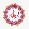 Creative Frame And Arabic Text For Eid-Al-Adha. Royalty Free Stock Image - 59415256