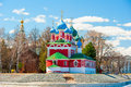 Red Church With Blue Domes  Near The River Stock Photos - 59456353