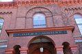 Red Brick Court House, From Below, Downtown Keene, New Hampshire Stock Images - 59464044