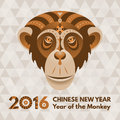 New Year 2016 Greeting Card Stock Image - 59590741