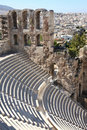 Acropolis Theater Stock Images - 6002844